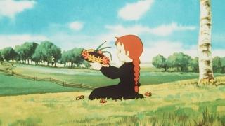 Program image Anne mit den roten Haaren