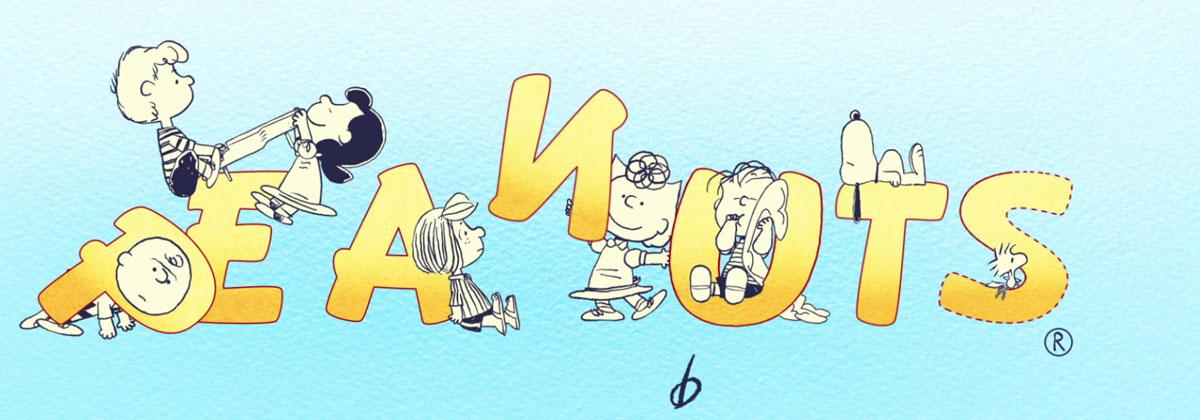 header image Peanuts – Die neue Serie