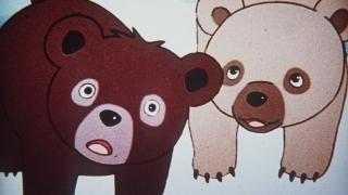 Program image Jackie und Jill – Die Bärenkinder vom Berg Tarak