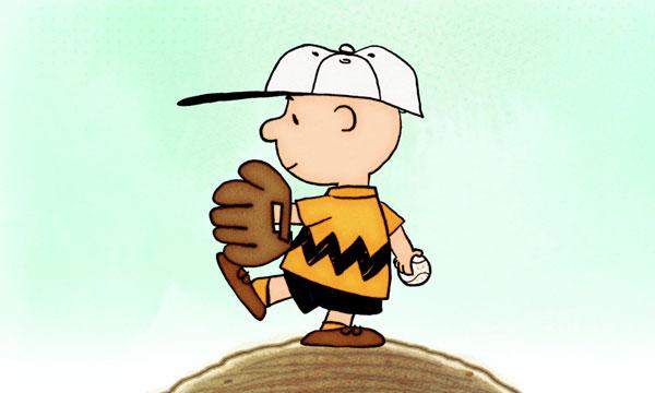 Quiz image Quiz Peanuts